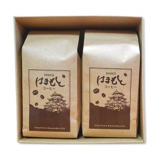 選べる2パックセット(濃いコーヒーセット)