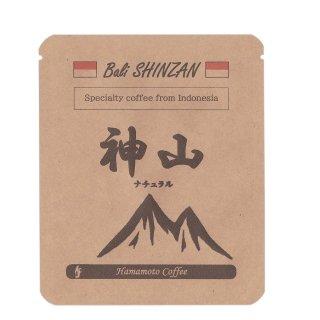 バリ神山ナチュラル ドリップコーヒー