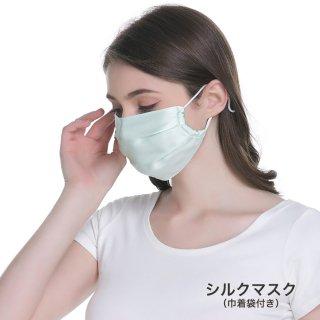 マスク 送料無料 シルクマスク 二重構造 紐長さ調節可能 健康 花粉対策 風邪予防 uvカット シルク シンプル 大きめ 母の日