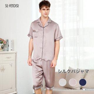 パジャマ 宅配便送料無料 シルク 半袖 半ズボン 男性用 メンズ シルク100% パジャマ 寝間着 プレゼント 送料無料 父の日