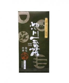 池川一番茶 かぶせ茶【70g】仁淀川でうまれた最高峰のお茶