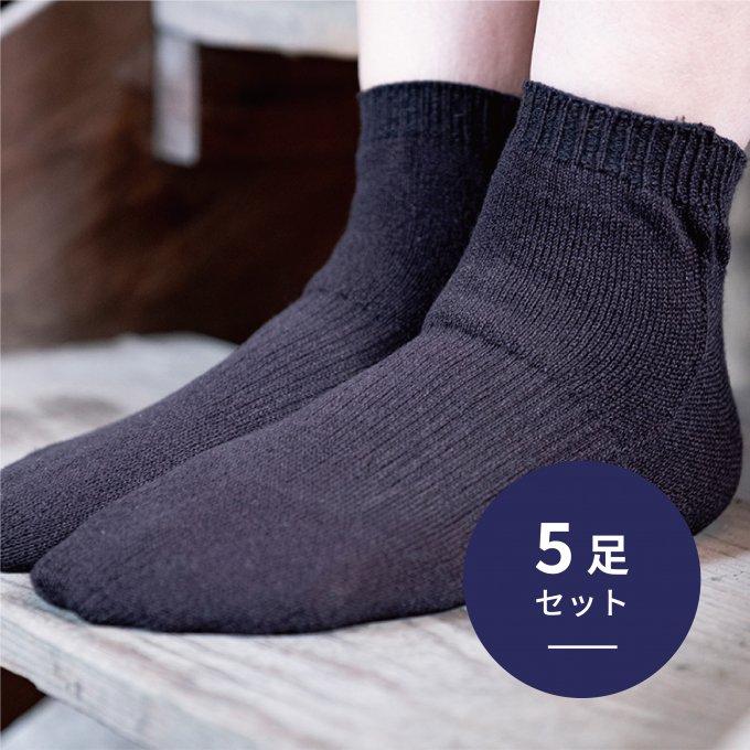 [ショート]【11%OFF・5足セット】HONESTIESソックス720°