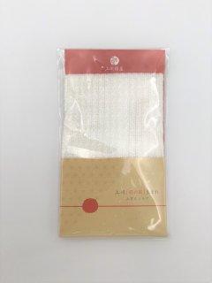 上州絹屋 綿シルクボディタオル