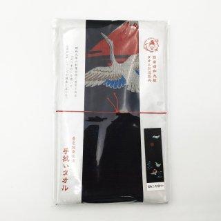今治タオル kontex えべすや 鶴に赤富士 長寿を象徴とする吉祥の鳥