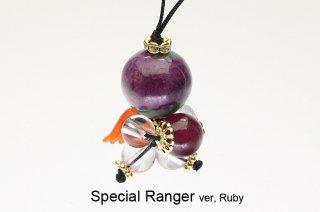 スペシャルレンジャー ver,ルビー ストラップ|Special Ranger|Ruby|現品|
