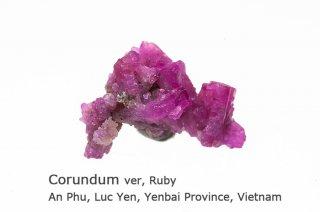 【サムネイルサイズ】ルビー 結晶石 ベトナム産 An Phu, Luc Yen, Yenbai Province, Vietnam コランダム 紅玉 