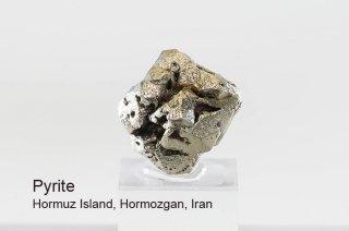 パイライト結晶 イラン産|Hormuz Island, Hormozgan, Iran|Pyrite|黄鉄鉱|