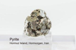 パイライト 結晶 イラン産|Hormuz Island, Hormozgan, Iran|Pyrite|黄鉄鉱|