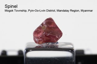 スピネル 結晶石 ミャンマー産|Mogok Township, Pyin-Oo-Lwin District, Mandalay Division, Myanmar|Spinel|尖晶石|