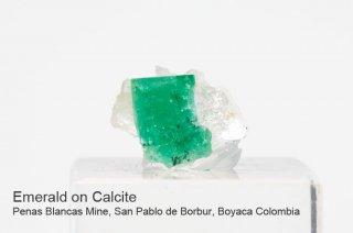 エメラルド on カルサイト 結晶石 コロンビア産|緑柱石|Penas Blancas Mine, San Pablo de Borbur, Boyaca Colombia|1222A|
