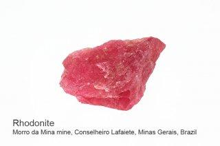 ロードナイト 結晶原石 ブラジル産|Morro da Mina mine, Conselheiro Lafaiete, Minas Gerais, Brazil|Rhodonite|薔薇輝石|