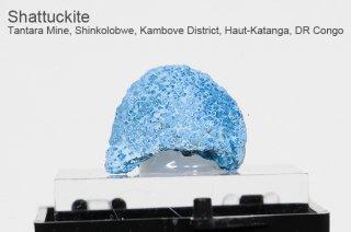 シャッタカイト 結晶 コンゴ産 Tantara Mine, Haut-Katanga, DR Congo Shattuckite  シャタック石 