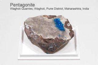ペンタゴナイト 結晶 インド産 Wagholi Quarries, Wagholi, Pune District, Maharashtra, India Pentagonite 
