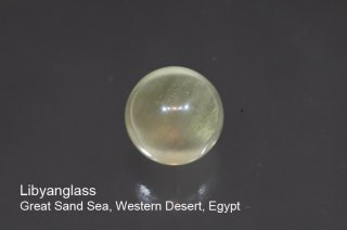 【丸玉】リビアングラス 丸玉 12mm エジプト産|Great Sand Sea, Western Desert, Egypt|Libyan desert glass|