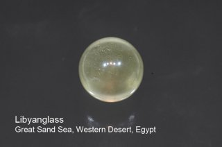 【丸玉】リビアングラス 丸玉 11mm エジプト産|Great Sand Sea, Western Desert, Egypt|Libyan desert glass|