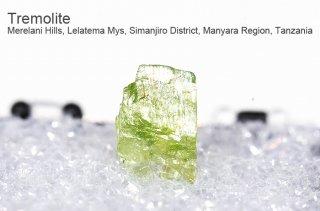トレモライト 結晶石 タンザニア産 透角閃石 Merelani Hills, Tanzania Tremolite 