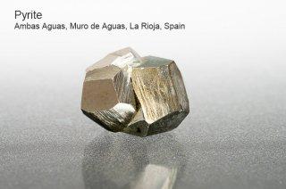 パイライト 結晶 スペイン産|Ambas Aguas, Muro de Aguas, La Rioja, Spain|Pyrite|黄鉄鉱|