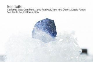 【サムネイル標本】ベニトアイト 結晶 カリフォルニア産 California State Gem Mine, California, USA Benitoite 
