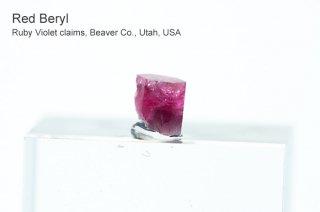 【サムネイル】レッドベリル 結晶 アメリカ産 Red Beryl Ruby Violet claims, Beaver Co., Utah, USA 