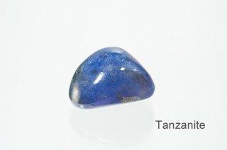 【お守り石】タンザナイト お守り石 タンザニア産 ゾイサイト 灰簾石 Tanzanite 