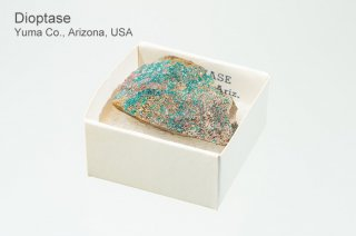 ダイオプテーズ 結晶石 アリゾナ産|Yuma Co., Arizona, USA|Dioptase|翠銅鉱|