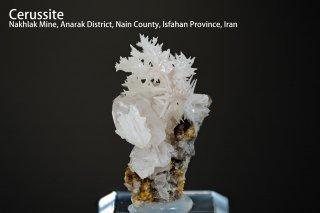 セルサイト 結晶 イラン産|Cerussite|白鉛鉱|Nakhlak Mine, Anarak District, Nain County, Isfahan Province, Iran|