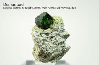 アンドラライト 結晶 イラン産|Var: Demantoid|Belqeys Mountain, Takab County, West Azerbaijan Iran|Andradite |