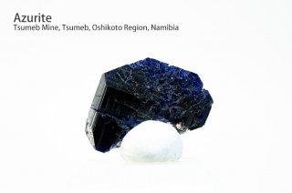 アズライト 結晶 ナミビア産|Azurite|Tsumeb Mine, Tsumeb, Oshikoto Region, Namibia|藍銅鉱|