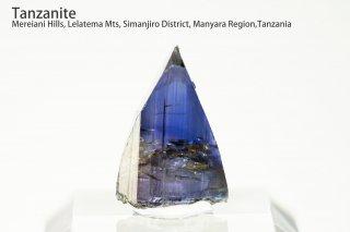 【ご予約品】タンザナイト 結晶石 タンザニア産|ゾイサイト|灰簾石|Mereiani Hills, Lelatema Mts, Tanzania|Tanzanite|