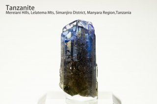タンザナイト 結晶石 タンザニア産|ゾイサイト|灰簾石|Mereiani Hills, Lelatema Mts, Tanzania|Tanzanite|