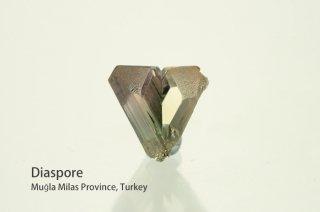 ダイアスポア 結晶 トルコ産|Diaspore|ダイアスポア石|Mugla Milas Province, Turkey|
