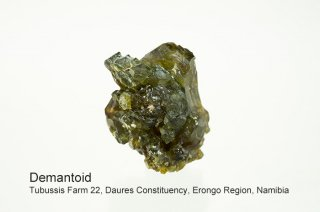 デマントイド 結晶 ナミビア産|Demantoid|Tubussis Farm 22, Daures Constituency, Erongo Region, Namibia|翠柘榴石|
