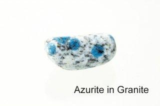 【お守り石】アズライト イン グラナイト お守り石|K2 Mountain, Pakistan|Azurite in Granite|
