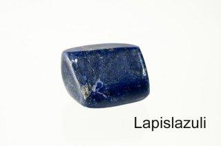 【お守り石】ラピスラズリ お守り石 アフガニスタン産|最高の護符|Lapislazuli|
