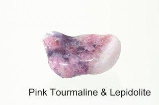 【お守り石】ピンクトルマリン with レピドライト お守り石 ブラジル産 Pink Tourmaline & Lepidolite 