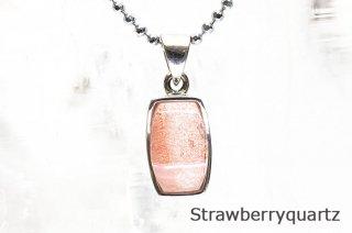 ストロベリークォーツ 3A ペンダント|苺水晶|StrawberryQuartz|SV925|