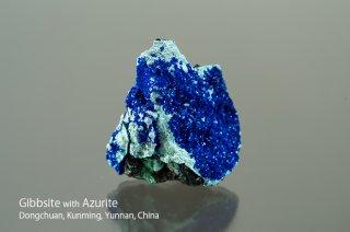 アズライト with ギブサイト 結晶 チャイナ産 Gibbsite   Azurite Dongchuan, Kunming, Yunnan, China 藍銅鉱 