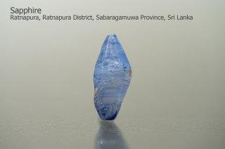 サファイア 結晶 スリランカ産|Ratnapura, Ratnapura District, Sabaragamuwa Province, Sri Lanka|コランダム|蒼玉|