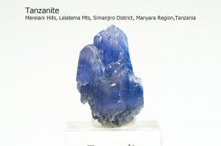 タンザナイト 結晶石 タンザニア産|ゾイサイト|灰簾石|Merelani Hills, Lelatema Mts, Tanzania|Tanzanite|