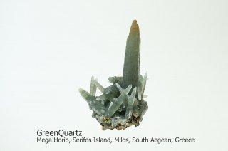 グリーンクォーツ 結晶 ギリシャ産|Mega Horio, Serifos Island, Milos, South Aegean, Greece|Quartz|水晶|