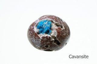 【お守り石】カバンサイト インド産|カバンシ石|Wagholi Quarries, Wagholi, Pune District, Maharashtra, India|Cavansite|
