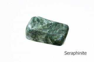 【お守り石】 セラフィナイト お守り石 ロシア産|天使の石|Seraphinite|