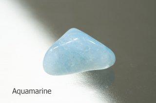【お守り石】 アクアマリン お守り石 アフガニスタン産|Aquamarine|緑柱石|