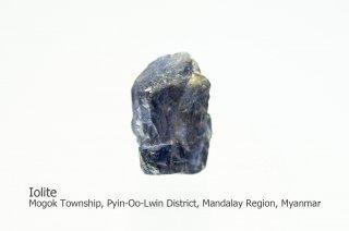 アイオライト 結晶 ミャンマー産|Iolite|Mogok Township, Pyin-Oo-Lwin District, Mandalay Region, Myanmar|菫青石|