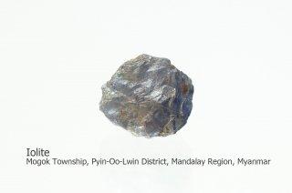 アイオライト 結晶 ミャンマー産 Iolite Mogok Township, Pyin-Oo-Lwin District, Mandalay Region, Myanmar 菫青石 