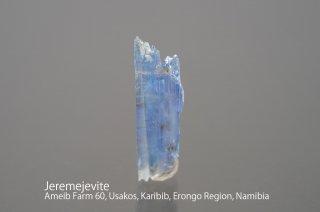 ジェレミバイト 結晶 ナミビア産|Jeremejevite|Ameib Farm 60, Usakos, Karibib, Erongo Region, Namibia|エレミア石|