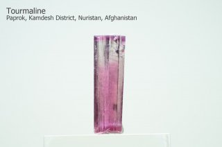 トルマリン 結晶 アフガニスタン産|電気石|ルベライト|Paprok,Kamdesh District,Nuristan,Afghanistan|Rubellite|Tourmaline|