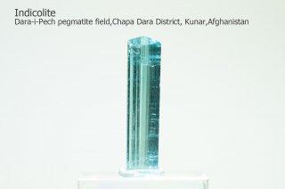 インディゴライト 結晶石 アフガニスタン産|Chapa Dara District, Kunar, Afghanistan|リシア電気石|Indicolite|