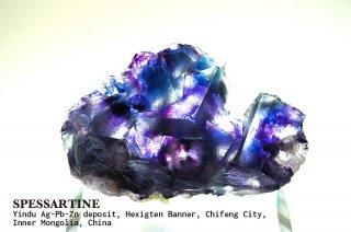 フローライト 結晶 チャイナ Yindu Ag-Pb-Zn deposit, Hexigten Banner, Chifeng City, Inner Mongolia, China 蛍石 