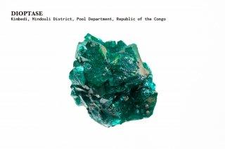 ダイオプテーズ 結晶石 ナミビア産|Kimbedi, Mindouli District, Pool Department, Republic of the Congo|Dioptase|翠銅鉱|